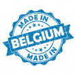 Made in belgium stamp — Stock Photo #24573331