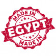 Made in egypt stamp — Stock Photo