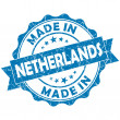 Made in netherlands stamp — Stock Photo