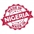 Made in nigeria stamp — Stock Photo