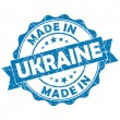 Made in ukraine stamp — Photo