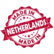 Made in netherlands stamp — Stock Photo #24573953