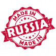 Made in russia stamp — Stock Photo