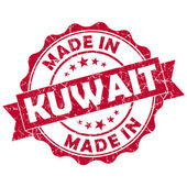 Made in kuwait stamp — Stock Photo