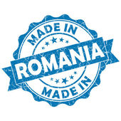 Made in romania stamp — Stock Photo