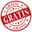 Stock Photo: Gratis stamp