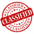 Classified stamp — Stock Photo
