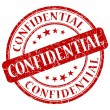 Confidential stamp — Stock Photo #25849987