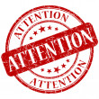 Attention stamp — Stockfoto