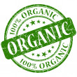 Organic stamp — Stock Photo