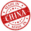 Made in china stamp — Stock Photo