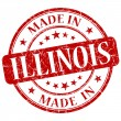 Made in illinois stamp — Stock Photo #26485843