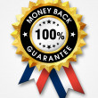 Foto Stock: Money back guarantee