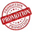 Promotion stamp — Foto de Stock