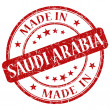 Stock Photo: Made in saudi arabia