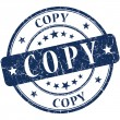 Stock Photo: Copy stamp