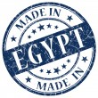 Stock Photo: Made in egypt stamp