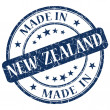 Stock Photo: Made in new zealand