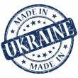 Stock Photo: Made in ukraine stamp