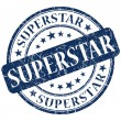Superstar stamp — Stock Photo #28617447