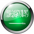 Stock Photo: Saudi ArabiRound Metal Glass Button