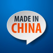 Made In China 3d Speech Bubble on Blue background — Stockvectorbeeld