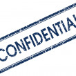 Stock Photo: Confidential blue square stamp