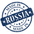 Made In Russia blue stamp — Stock Photo