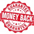 Money back red grunge stamp — Stock Photo