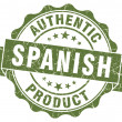 Spanish product green grunge stamp — Stock Photo