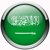 Saudi arabia flag gel metal button — Stock Photo