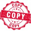 Copy red grunge stamp — Stock Photo #33229549