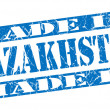 Stock Photo: Made in Kazakhstgrunge blue stamp