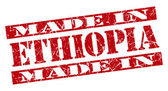 Made in Ethiopia grunge red stamp — Stock Photo
