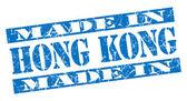 Made in Hong Kong grunge blue stamp — Stok fotoğraf