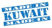 Made in Kuwait grunge blue stamp — Photo