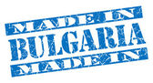 Made in Bulgaria grunge blue stamp — Stock Photo
