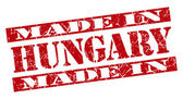 Made in Hungary grunge red stamp — Stockfoto