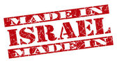 Made in Israel grunge red stamp — Stock Photo