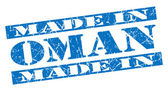 Made in Oman grunge blue stamp — Stock Photo