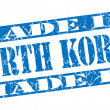Stock Photo: Made in North Koregrunge blue stamp