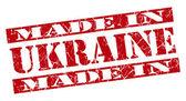 Made in Ukraine grunge red stamp — Stockfoto