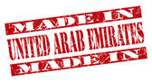 Made in United Arab Emirates grunge red stamp — Stock Photo