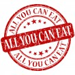 All you can eat grunge red round stamp — Stok fotoğraf