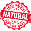 Foto de Stock  : Natural grunge round red seal