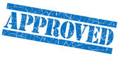 Approved grunge blue stamp — Stock Photo