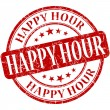 Happy hour grunge red round stamp — Lizenzfreies Foto