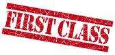 Марка первого класса красный гранж — Стоковое фото