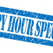 Happy hour specials grunge blue stamp — Foto Stock