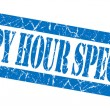Happy hour specials grunge blue stamp — Stock Photo